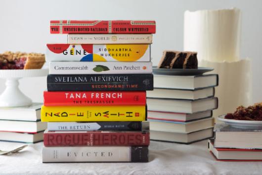 הספרים הטובים ביותר 2020 הספרים הטובים ביותר 2020