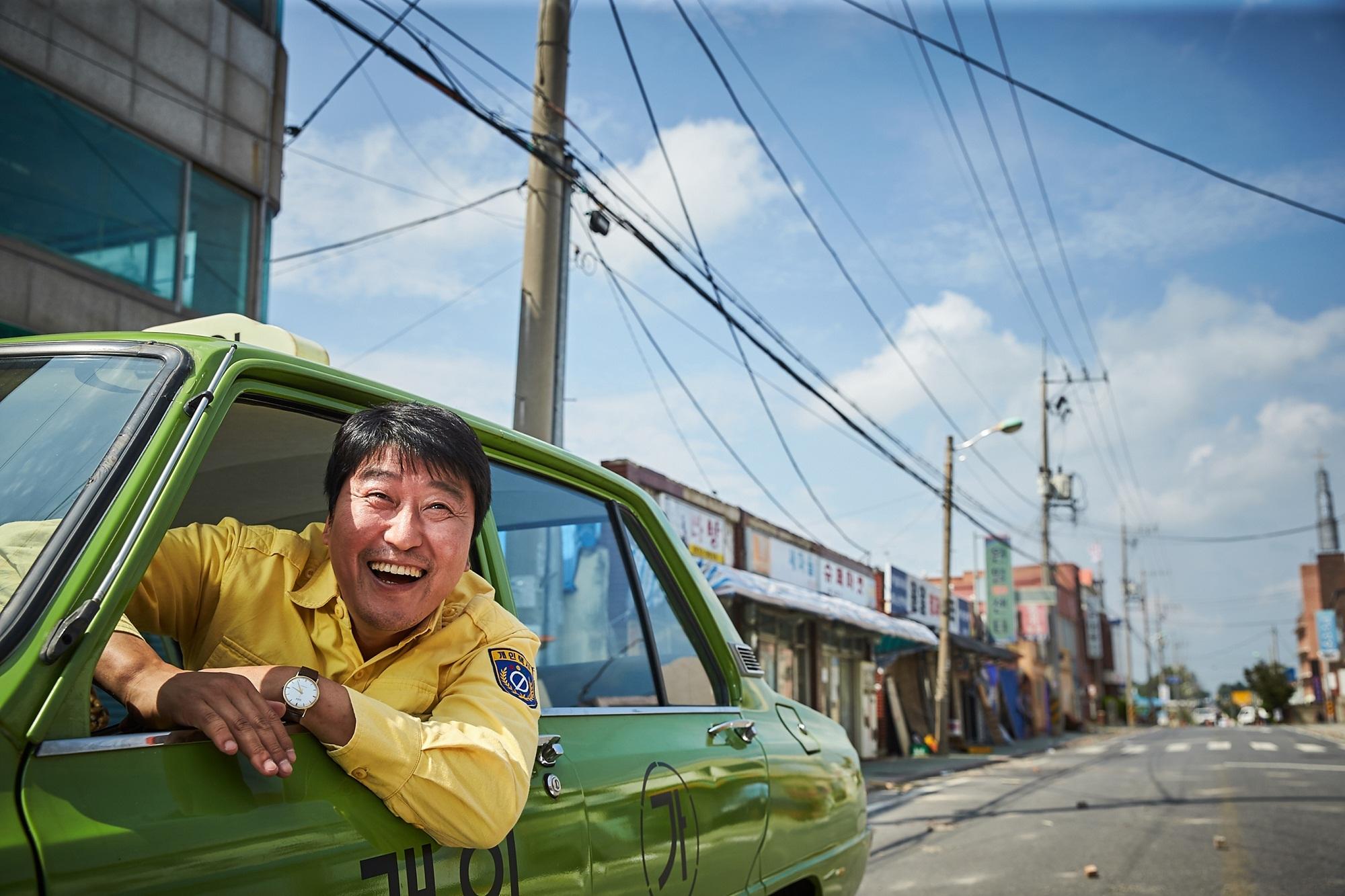 영화제는 2 월 22 일부터 XNUMX 일까지 열립니다. 사진 : 영화 '택시 운전사 : 광주의 영웅들'의 스틸 사진.