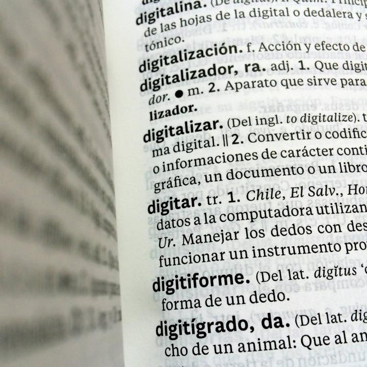 מילים מילים 2020 2021 מילונים