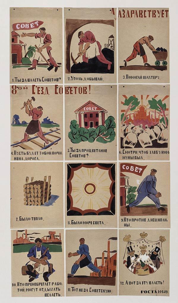 People: Early Soviet Propaganda Posters