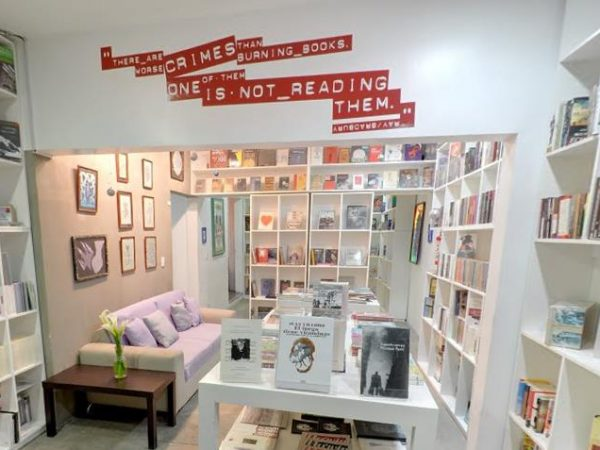 मेक्सिको सिटी की किताबों की दुकान