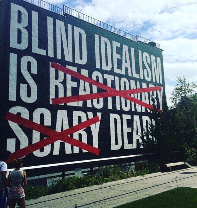 Ο τυφλός ιδεαλισμός είναι ...