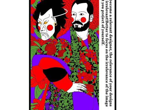 Affiche van rode, groene, paarse en gele tonen door de kunstenaar Giuseppe Pani.