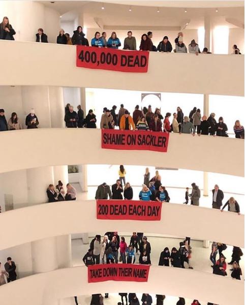 Διαδηλώσεις στο εσωτερικό του μουσείου Tate