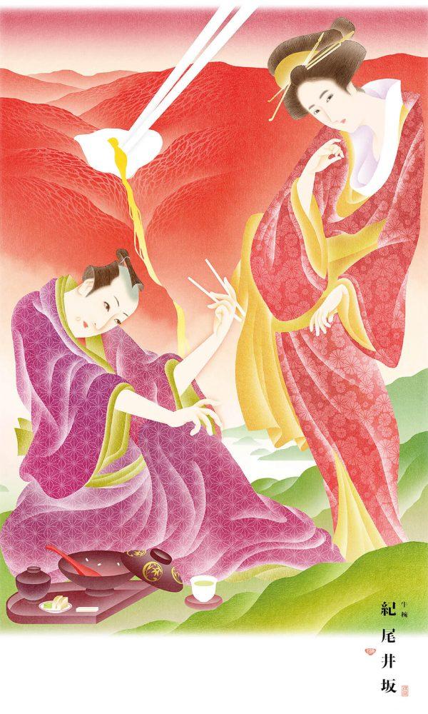 Ilustracion de dos personas japonesas comiendo