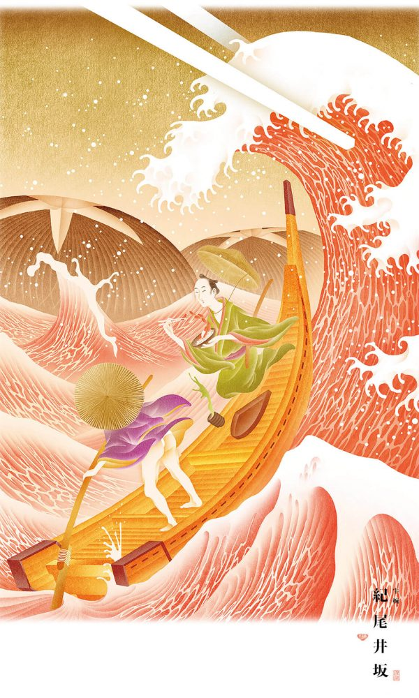Ilustracion de hombres en barca