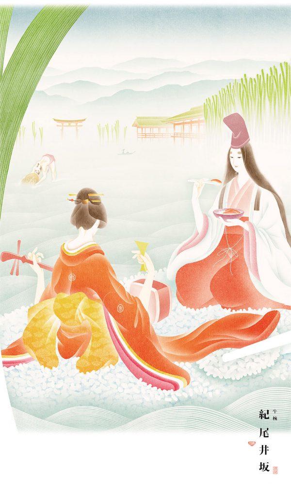 Ilustracion de geisha y madre comiendo