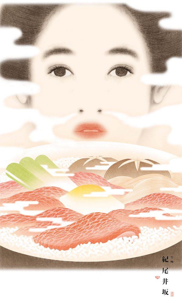 Illustrasjon av geisha jente