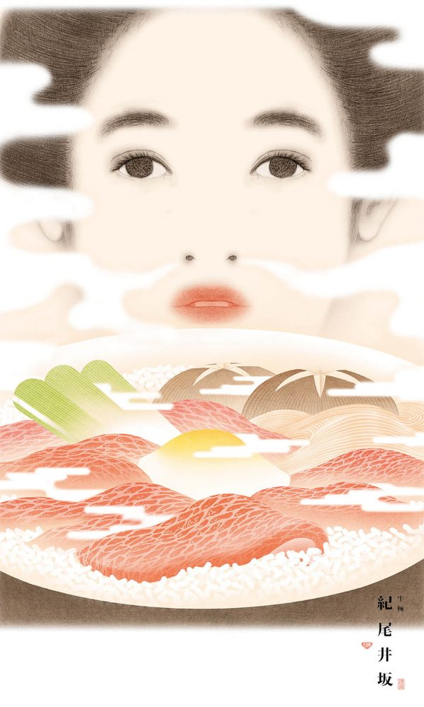 Ilustracion de chica geisha