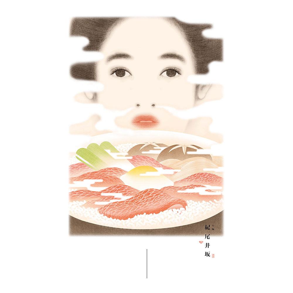 Illustratie van vrouw met rijstgerecht