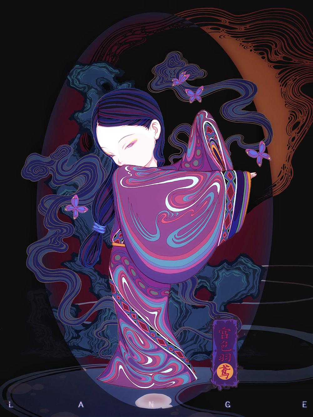 Ilustración de Lange:mujer bailando