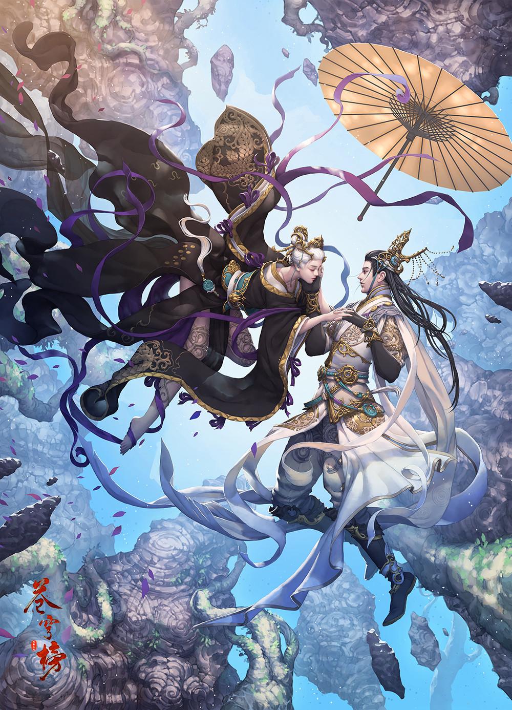 Ilustraciones en 3D inspiradas en la mitología china de Lange