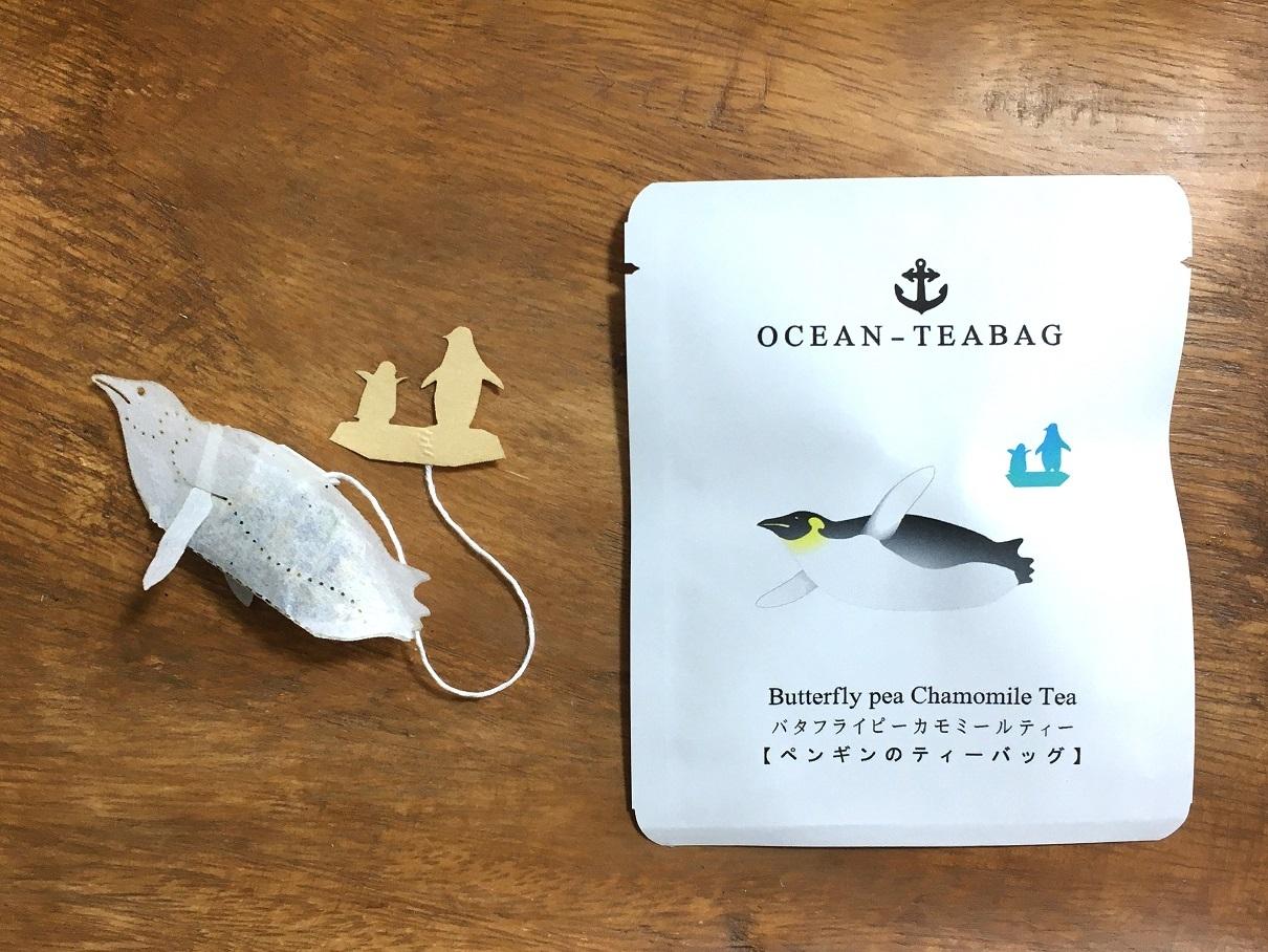 Los pingüinos también forman parte de Ocean Tea Bag