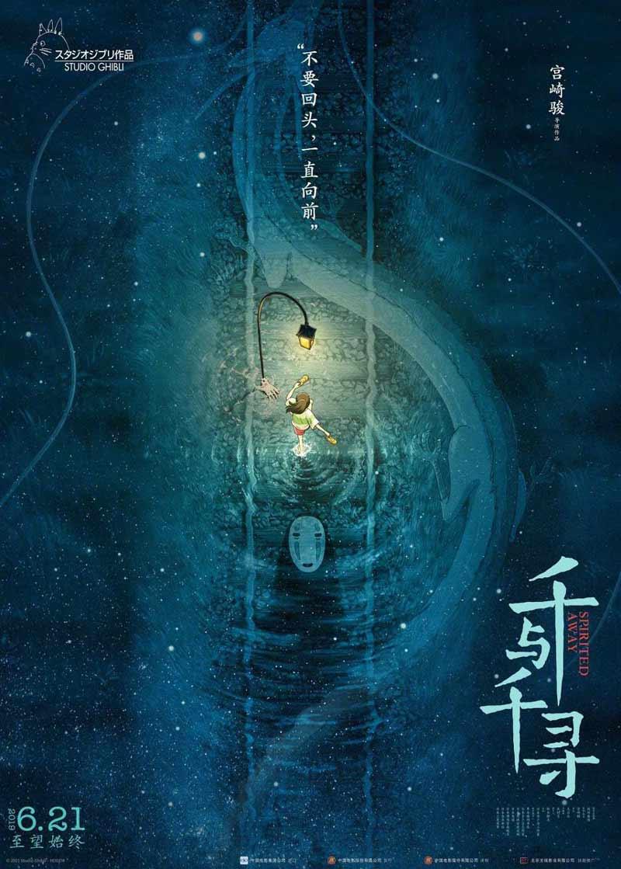 Kunsten av Zao Dao og den orientalske kulturen