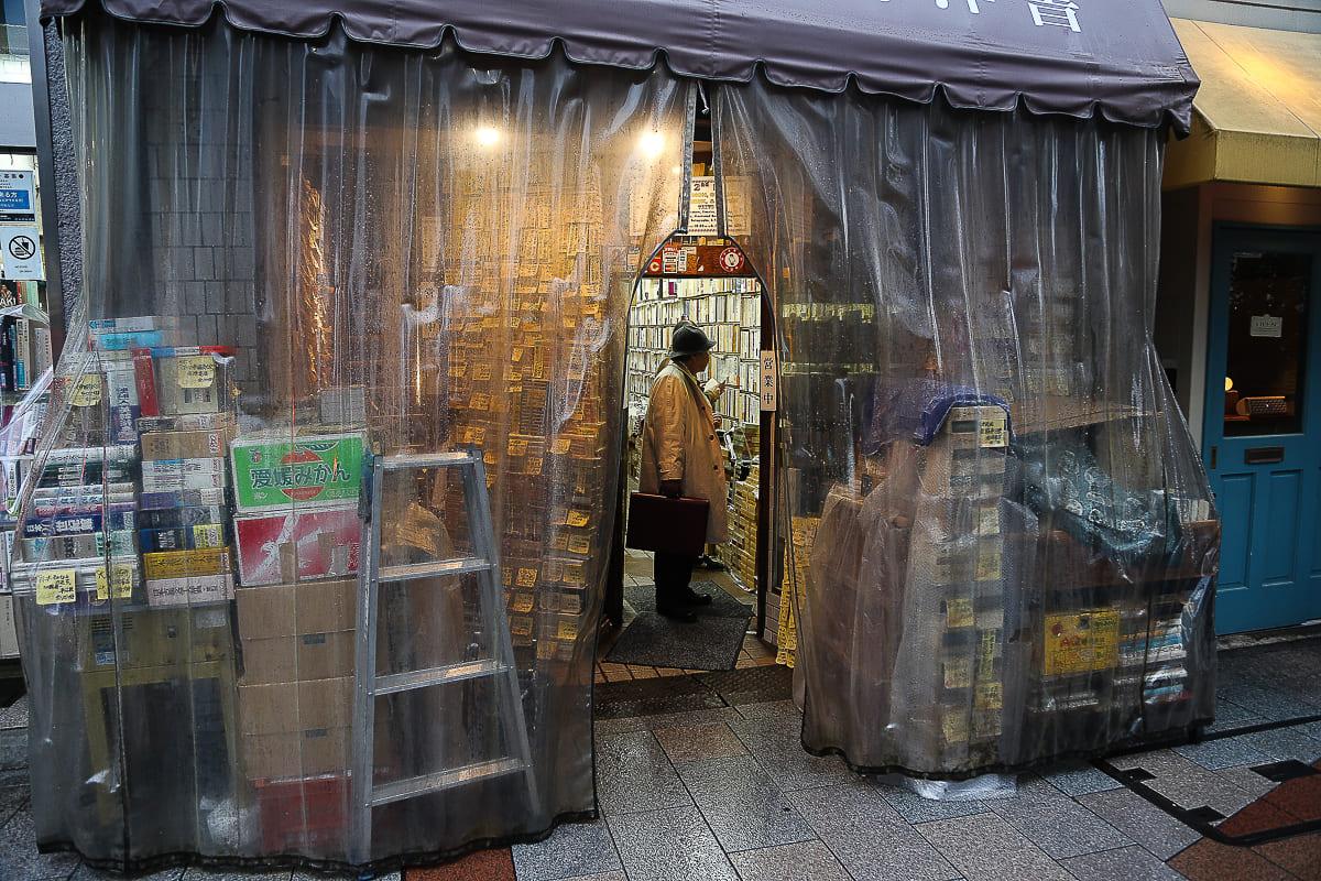 José Luna, fotojournalist toont ons een interessante serie uit Tokio.