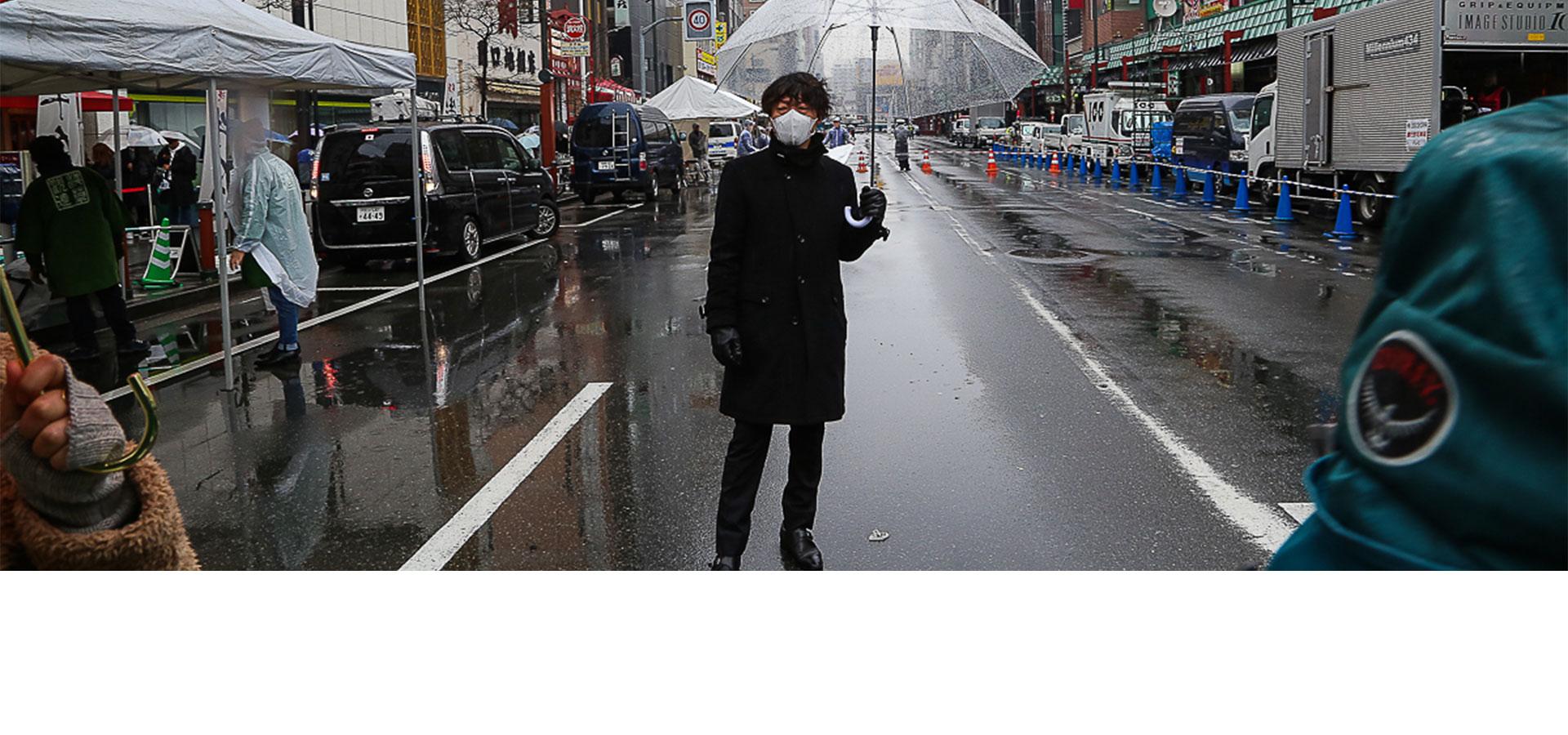 Lluvia en Tokio