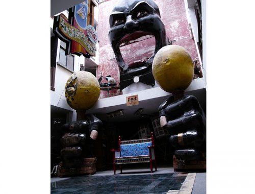 Speelgoedmusea in Mexico en Japan. Foto door: pinterest.com