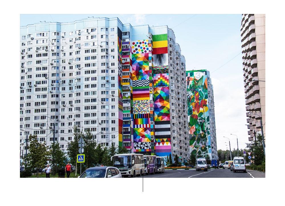 التطور الحضري. صورة الغلاف