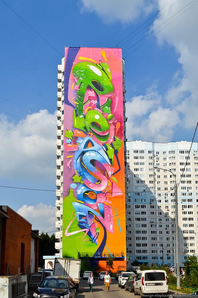 Los murales de Urban Morphogenesis. Foto: serge-elephant.livejournal.com