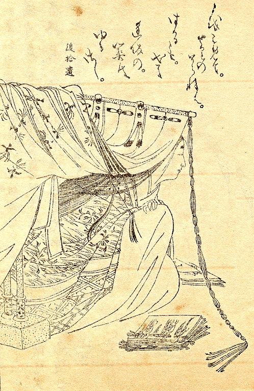 Dibujo que retrata a Sei Shonagon