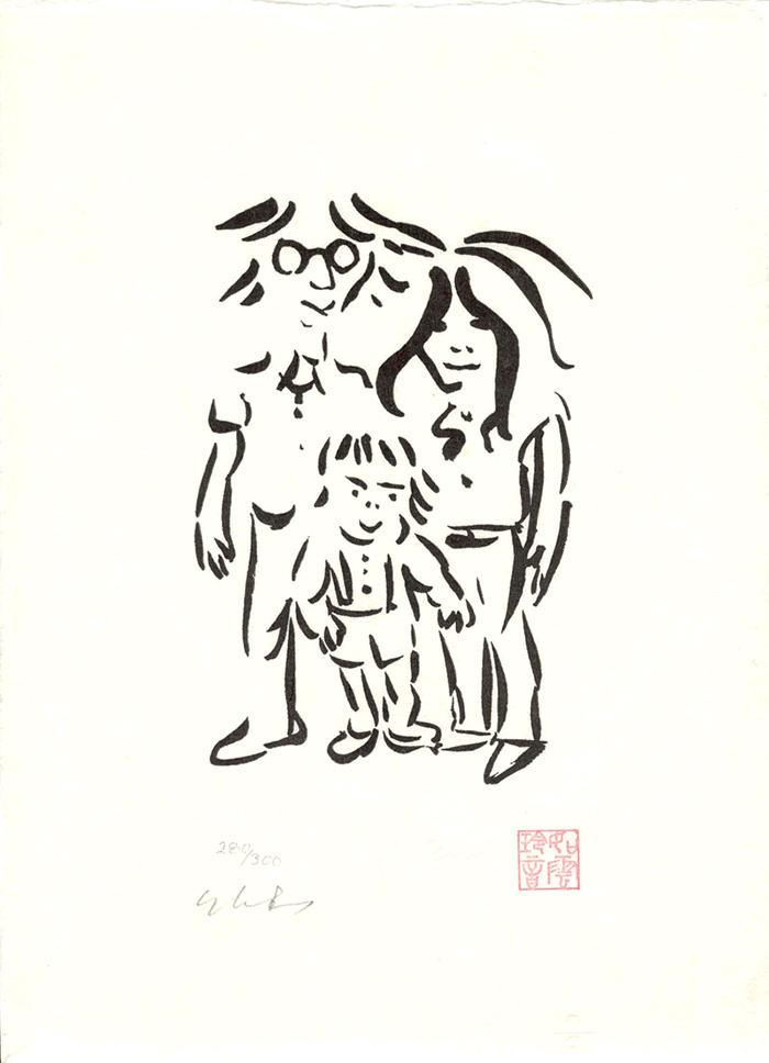 Imagine Peace, dibujo de John Lennon