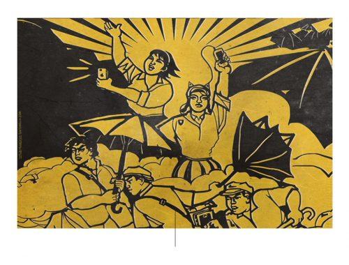 ਹਾਂਗ ਕਾਂਗ ਵਿੱਚ ਵਿਰੋਧ ਪ੍ਰਦਰਸ਼ਨ ਦਾ ਉਦਾਹਰਣ. ਫੋਟੋ: ਫ੍ਰੈਨਸੈਸਕੋ ਟੋਰਟੋਰੈਲਾ