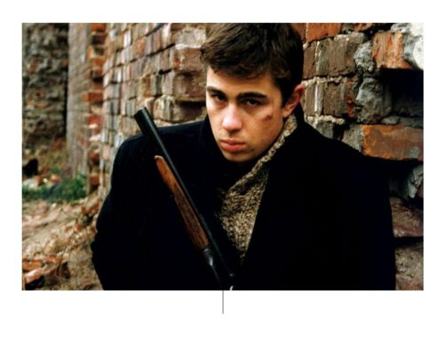 Ακόμα από την ταινία Brat, 1997