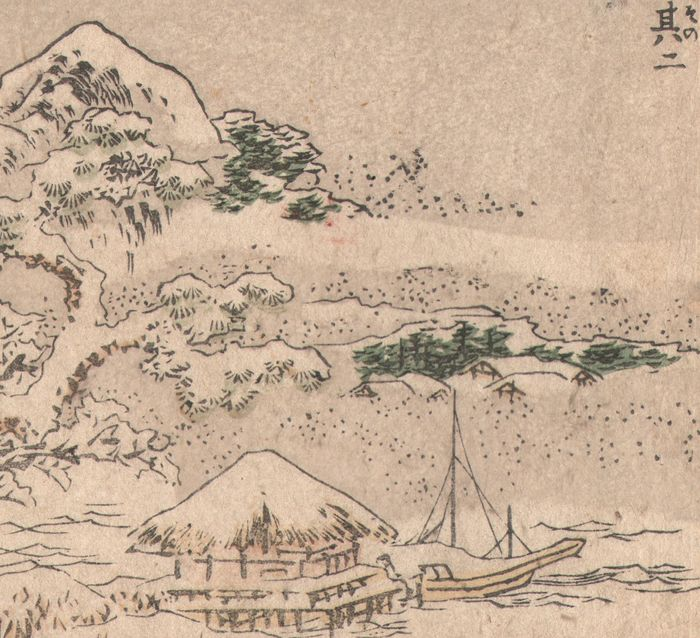 Hokusai. Foto de: pinterest.com