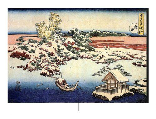 Hokusai. Foto door: pinterest.com