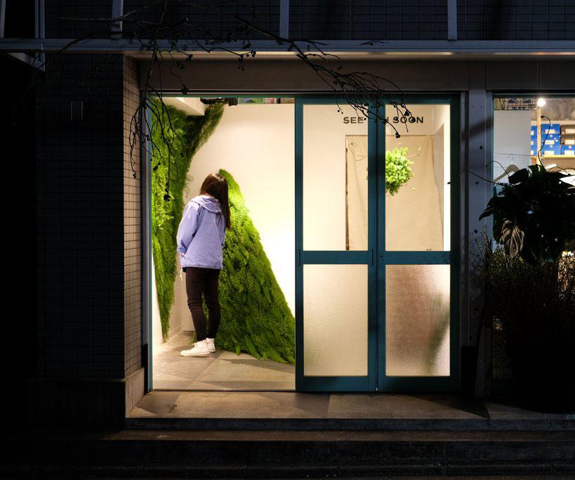 Loose Leaf Studio. Φωτογραφία από: looseleafstore.com.au