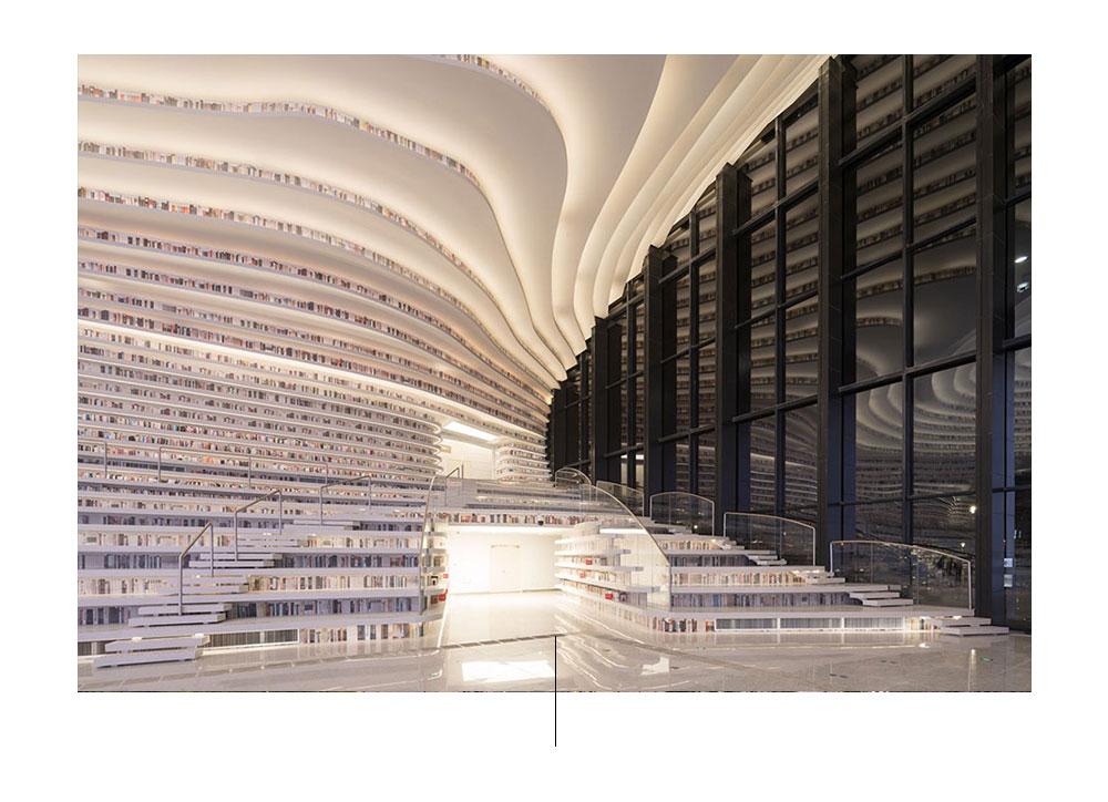 ספריית טיאנג'ין בינהאי. צילום: archdaily.mx